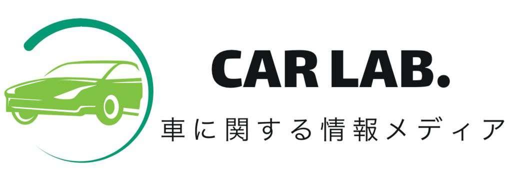 Car Lab